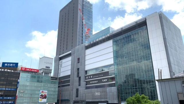 横浜駅の画像