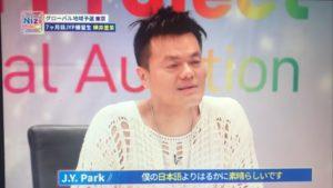 JYPark 東京予選より